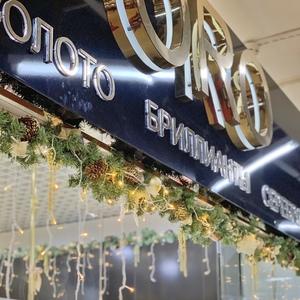 Новогоднее украшение витрины ювелирного магазина