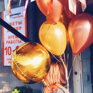 Сет из желто-золотых шаров / Fire