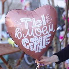 Шар в форме сердца с надписью